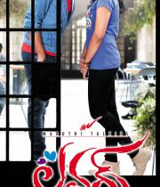 lovers-movie-wallpapers-9