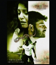 maayai-movie-wallpapers-13