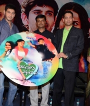 hrudayam-ekkadunnadi-audio-launch-3