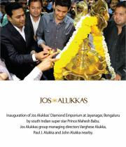 mahesh-babu-launch-diamond-emporium-at-josalukkas-jewellery-stills-photos-2