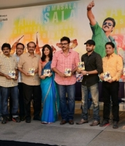 masala-audio-launch-gallery-4