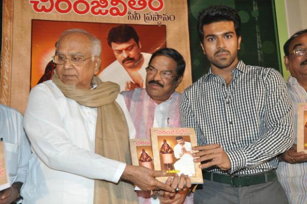 mega-chiranjeevitham-book-launch-photos-11