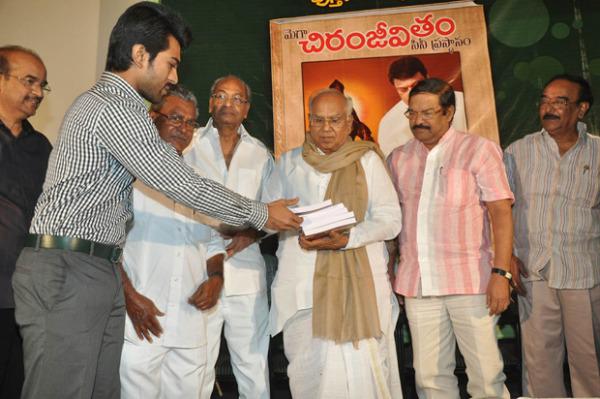 mega-chiranjeevitham-book-launch-photos-12