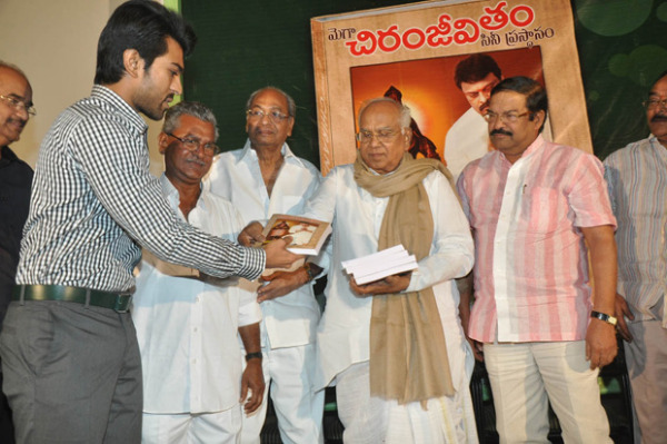mega-chiranjeevitham-book-launch-photos-14