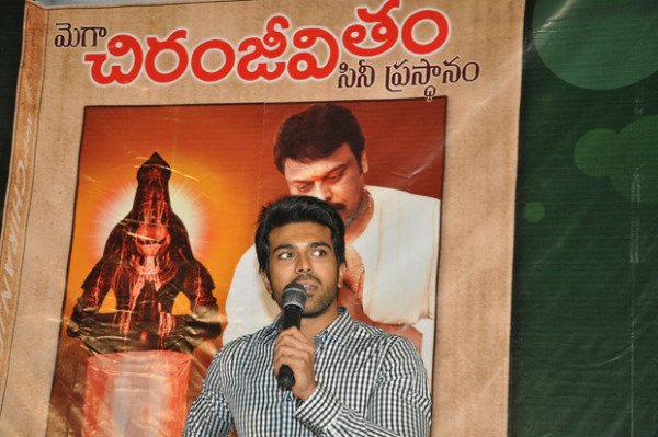 mega-chiranjeevitham-book-launch-photos-15