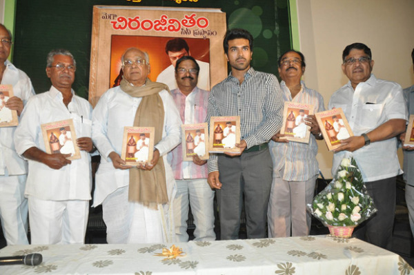 mega-chiranjeevitham-book-launch-photos-17