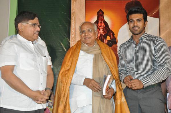 mega-chiranjeevitham-book-launch-photos-2
