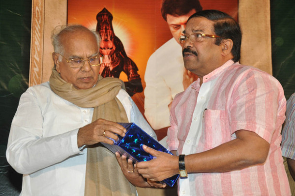 mega-chiranjeevitham-book-launch-photos-3