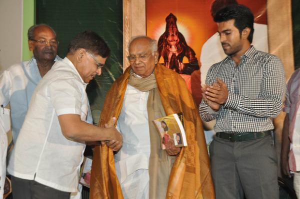 mega-chiranjeevitham-book-launch-photos-7