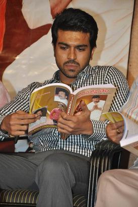 mega-chiranjeevitham-book-launch-photos-9