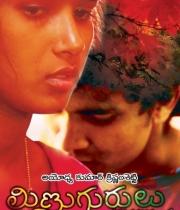 minugurulu-movie-latest-posters-4