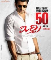 mirchi-movie-50-days-wallpapers-1