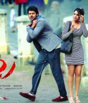 mirchi-movie-latest-wallpapers-01