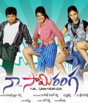 na-saamiranga-movie-stills-5