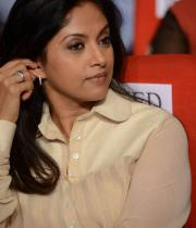 nadhiya-at-attarintiki-daredi-audio-4