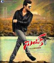 nayak-movie-new-posters-4