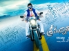 srimannarayana-movie-first-look-posters-wallpapers-6