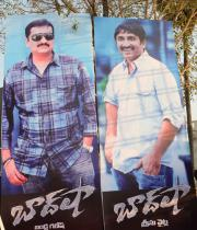 ntr-baadshah-audio-release-stills-set2-18