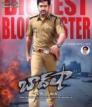 NTR Police Getup Posters from Baadshah, NTR Baadshah Police Getup Wallpapers