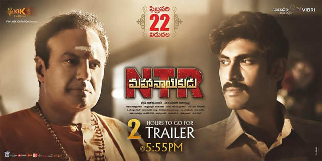 ntr-mahanayakudu-movie-posters_1