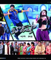 baadshah-latest-wallpapers-01