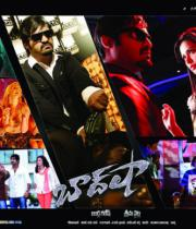 baadshah-latest-wallpapers-02