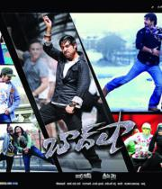 baadshah-latest-wallpapers-04