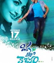 oka-laila-kosam-release-date-posters12