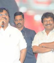 paisa-audio-launch-stills-62