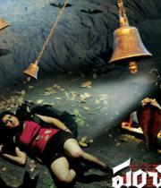 panchami-movie-wallpapers-2