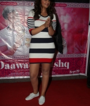 parineeti-chopra-latest-photos-13