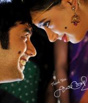 pelli-pusthakam-movie-stills-6