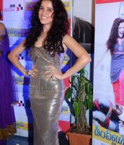 actress-piaa-bajpai-latest-cute-gallery-01