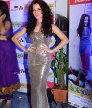 actress-piaa-bajpai-latest-cute-gallery-02