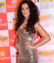 actress-piaa-bajpai-latest-cute-gallery-09