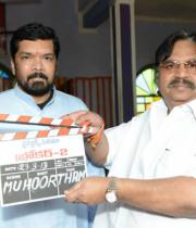 posani-krishna-muralis-broker-2-movie-opening-stills-02