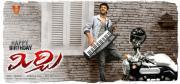 rebel-star-prabhas-mirchi-movie-photos-14