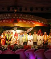 prapancha-telugu-mahasabhalu-2012-photos-1