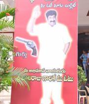 prathigatana-movie-press-meet-photos-4