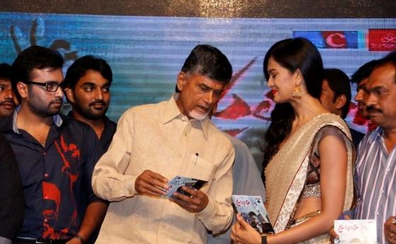 prathinidhi-movie-audio-launch-photos-12