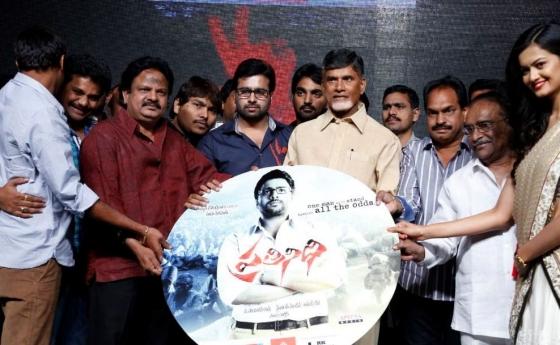 prathinidhi-movie-audio-launch-photos-2