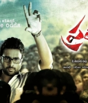 nara-rohiths-pratinidhi-movie-posters-3