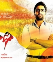 nara-rohiths-pratinidhi-movie-posters-4