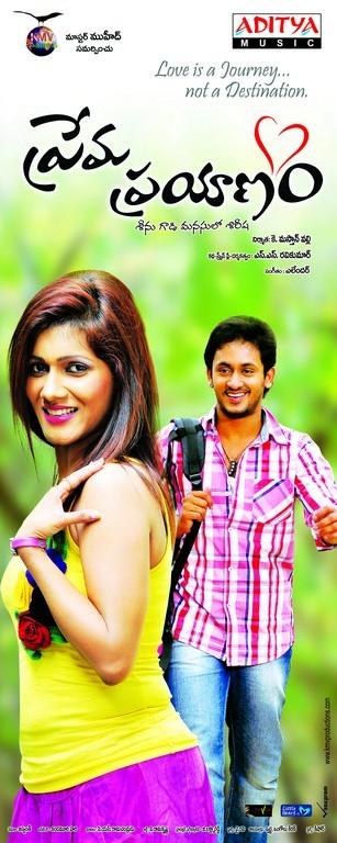 prema-prayanam-movie-wallpapers-5