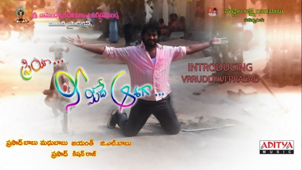 priya-nee-meede-aashaga-movie-wallpapers-1