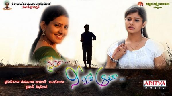 priya-nee-meede-aashaga-movie-wallpapers-2