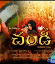 chandi-movie-posters-1