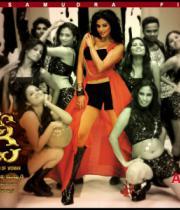 chandi-movie-posters-10