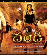 chandi-movie-posters-12