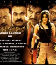 chandi-movie-posters-2